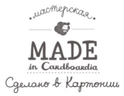 Made In Cardboardia